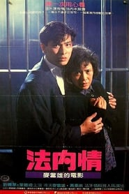 The Truth (1988)