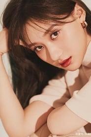 He Xuanlin
