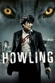 Poster Howling 2012