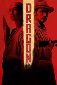 ดูหนัง Swordsmen (Wu Xia) (2011) นักฆ่าเทวดาแขนเดียว