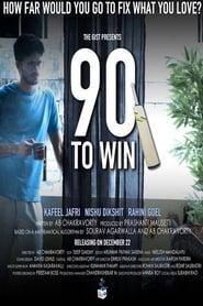 90 to Win (2017) Online Cały Film Lektor PL