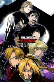 Fullmetal alchemist Le Film Conqueror of Shamballa movie