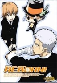 REBORN!: Season 4