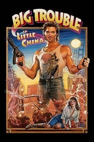 Poster Big Trouble in Little China 1986