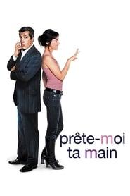 Watch I Do (2006)
