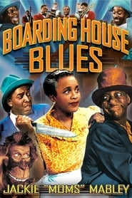Boarding House Blues 1948