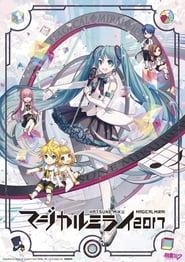 Hatsune Miku: Magical Mirai 2017 Daily Songs