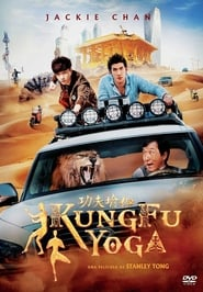 Kung Fu Yoga [2017][Mega][Castellano][1 Link][1080p]