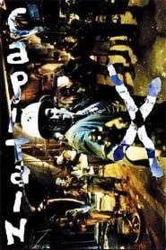 Capitaine X (1994)