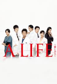 A Life ตอนที่ 1-10 ซับไทย [จบ] HD