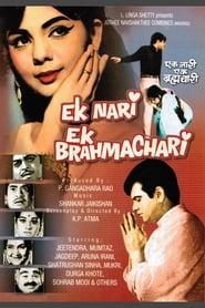 Ek Nari Ek Brahmachari