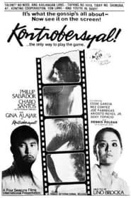 Watch Kontrobersyal (1981)