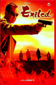 Exiled 2006
