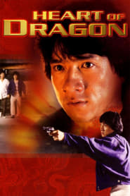 Heart of Dragon (1985) BluRay 480p, 720p