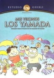Mis Vecinos Los Yamada [1999]