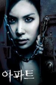 Watch APT. (2006)