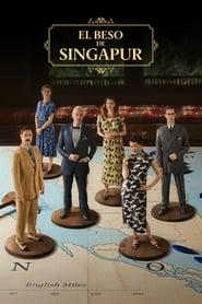 El Beso de Singapur