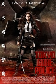Poster for Tokyo Gore Police