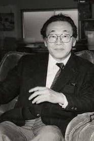 Hôsei Komatsu