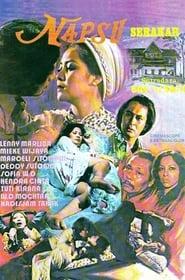 Napsu Serakah 1977
