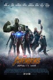 Los Vengadores 3: La guerra del infinito