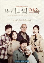 Another Family Solarmovie