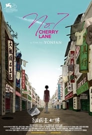 No.7 Cherry Lane poster (1079x1578)