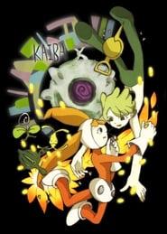 Kaiba: Season 1