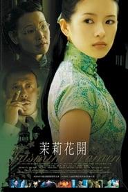 Poster Jasmine Women 2004