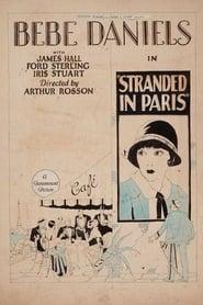 Stranded in Paris 1926