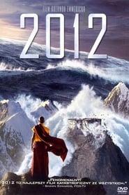 2012 film online