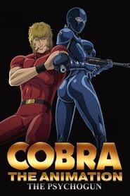 COBRA THE ANIMATION ザ・サイコガン 2008