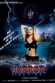 The Last Horror 2017 en streaming