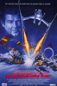 Fire Ice & Dynamite (1990)