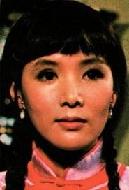 Yeo Su-Jin