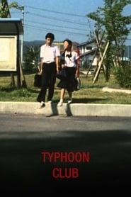 Typhoon Club