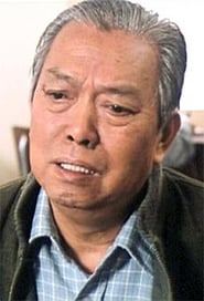 Wong San