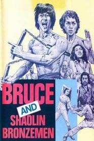 Le Trésor de Bruce Lee 1977