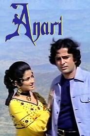 Anari 1975
