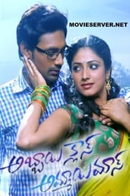 Abbai Class Ammayi Mass 2013 Full Movie Download Dual Audio 720p HDRip