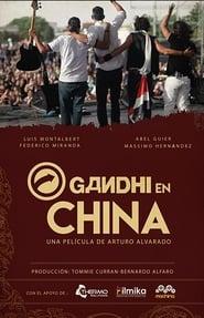 Gandhi en China 2016
