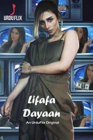 Lifafa Dayaan