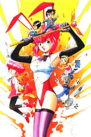 Otaku No Video (1991)