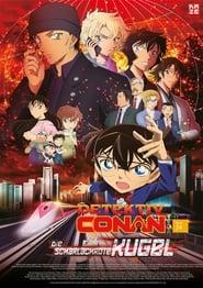 Detektiv Conan: Die scharlachrote Kugel 2021