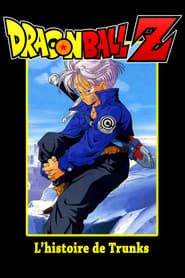 Image Dragon Ball Z – L'Histoire de Trunks