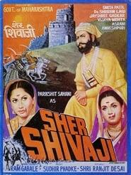 Sher Shivaji 1987