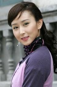 Hu Jing
