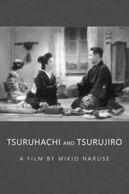 Tsuruhachi and Tsurujiro