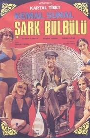 Şark Bülbülü 1979