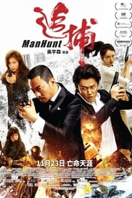 Manhunt Streaming HD